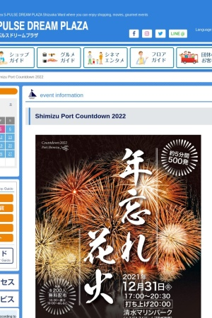 Screenshot of www.dream-plaza.co.jp