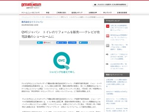 http://www.dreamnews.jp/press/0000095245/