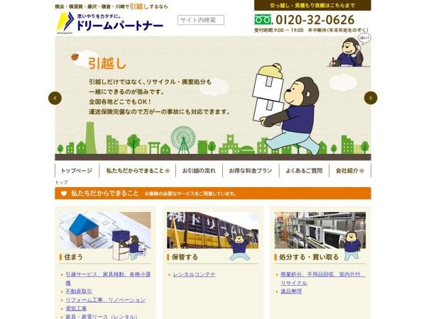 Screenshot of www.dreampartner.co.jp