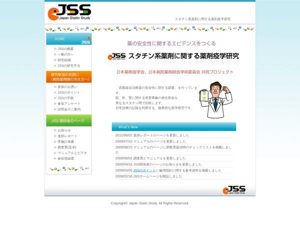 Screenshot of www.dsrujp.org