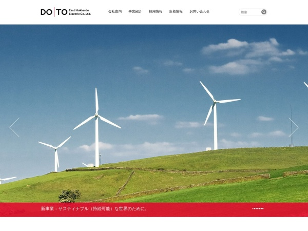Screenshot of www.dtd.co.jp
