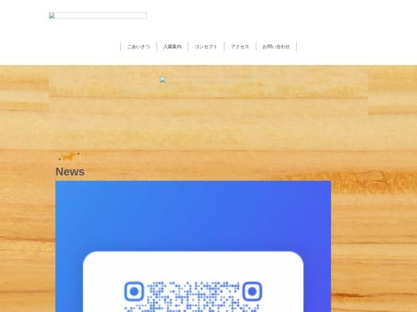 Screenshot of www.duchool.net