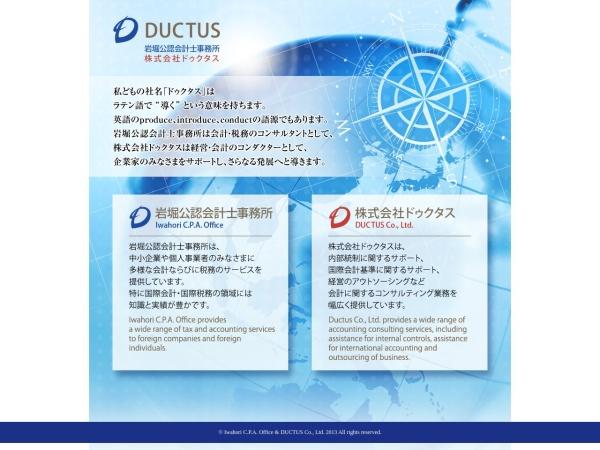 http://www.ductus.co.jp/