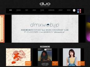 shibuya duo MUSIC EXCHANGE