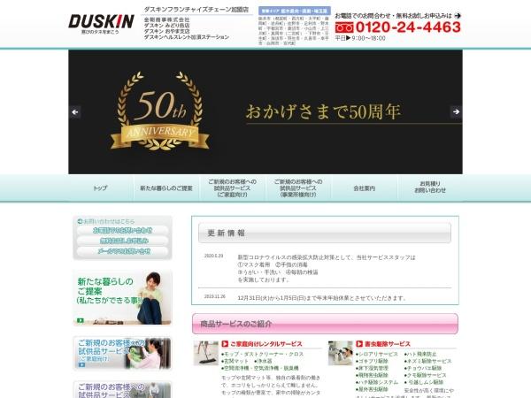 Screenshot of www.duskin-midori.co.jp