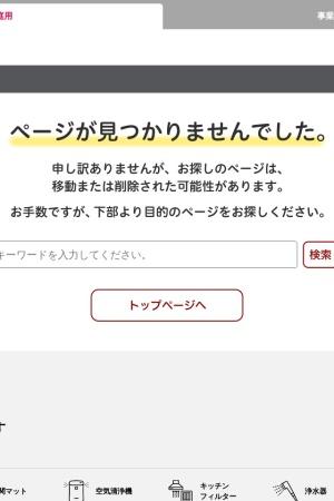 http://www.duskin.jp/oosouji/dandori/plan.pdf