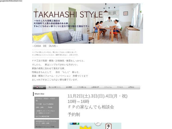 Screenshot of www.e-5610.co.jp