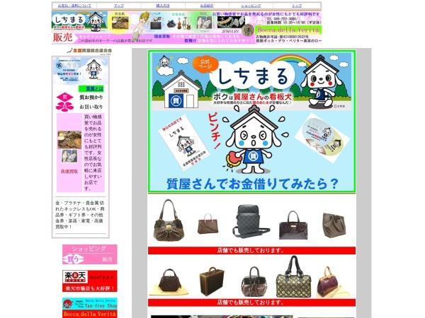 Screenshot of www.e-7.jp