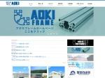 Screenshot of www.e-aoki.co.jp