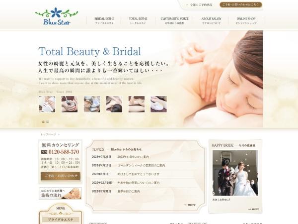 http://www.e-bluestar.jp