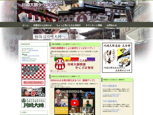 http://www.e-daishi.net