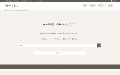 Screenshot of www.e-improve.co.jp