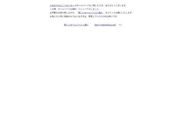 Screenshot of www.e-k.co.jp