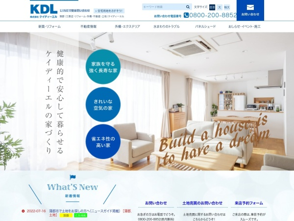 Screenshot of www.e-kdl.com