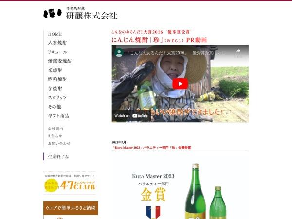 http://www.e-kenjou.com