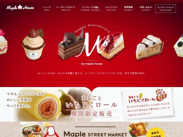 Screenshot of www.e-maplehouse.com