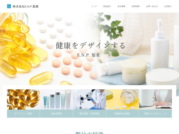 Screenshot of www.e-n-p.co.jp
