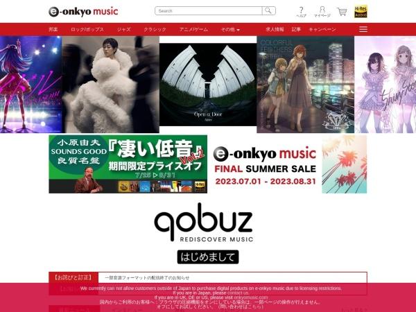 http://www.e-onkyo.com/music/album/tcj859752784047/