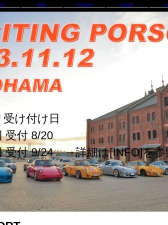 Screenshot of www.e-porsche-m.com