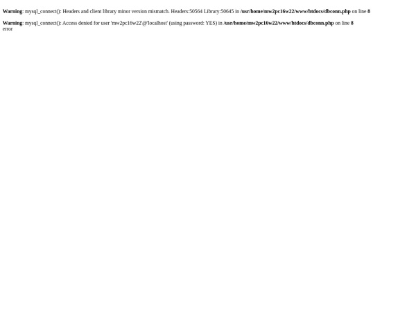 Screenshot of www.e-sanden.co.jp