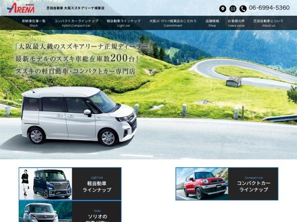 Screenshot of www.e-shibata.co.jp