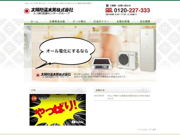 http://www.e-solar.jp