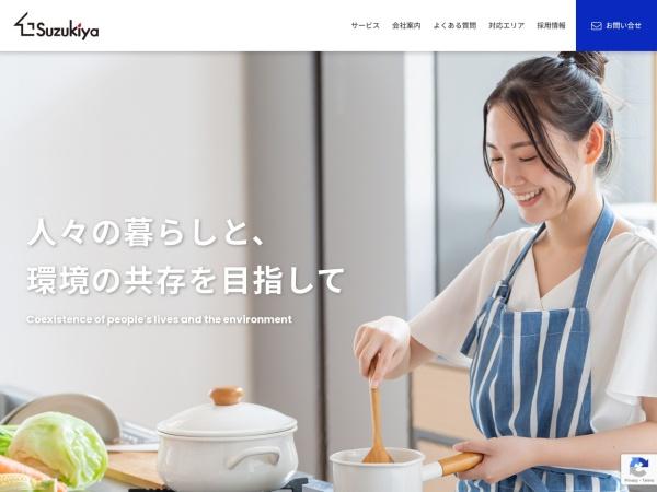 Screenshot of www.e-suzukiya.com