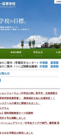 http://www.e-t.ed.jp/