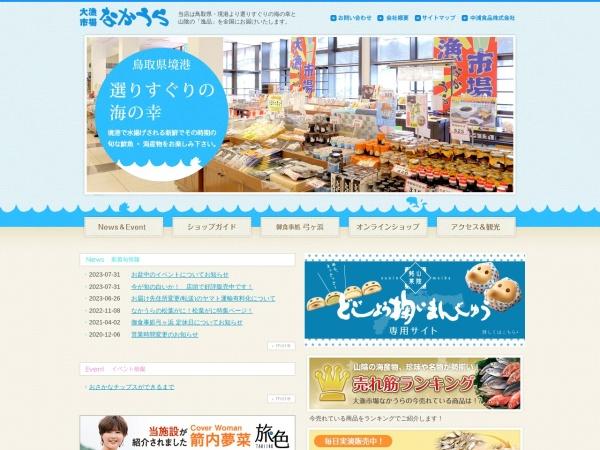 http://www.e-tairyo.com