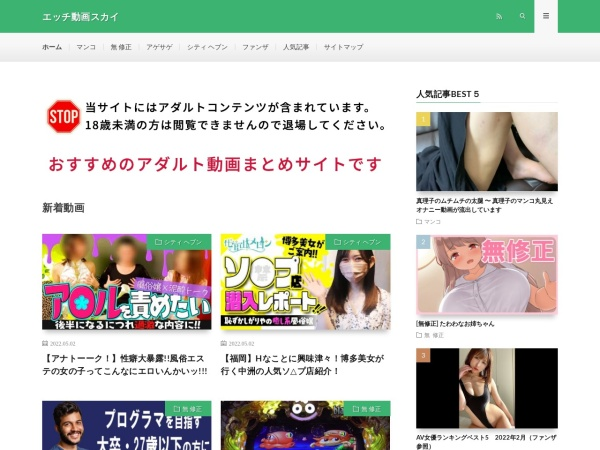 Screenshot of www.e-yamadaya.jp