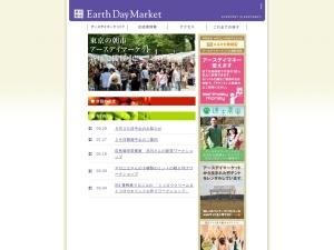 http://www.earthdaymarket.com/