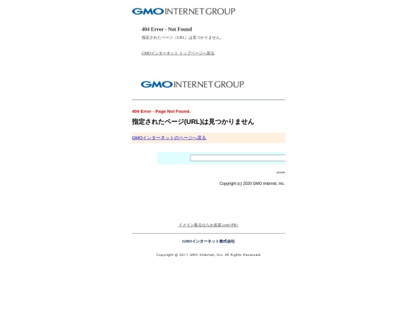 Screenshot of www.east88.net