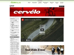 http://www.eastwood.co.jp/lineup/cervelo/