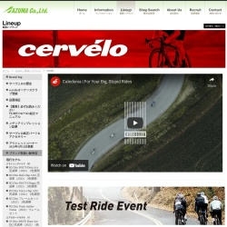 Screenshot of www.eastwood.co.jp