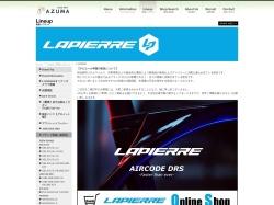 http://www.eastwood.co.jp/lineup/lapierre/