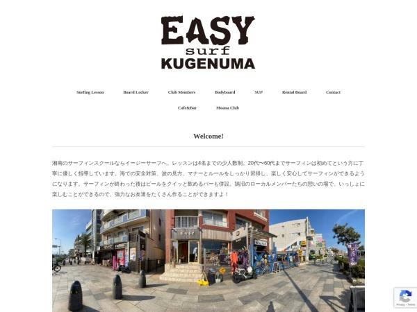 Screenshot of www.easysurf.jp