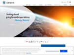 Screenshot of www.ebara.co.jp