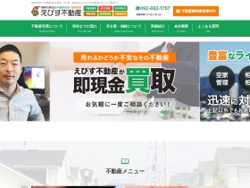 http://www.ebisu-fukuoka.com/
