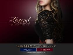 http://www.ebisu-legend.com/