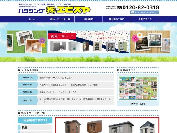 Screenshot of www.ebisuya-housing.com