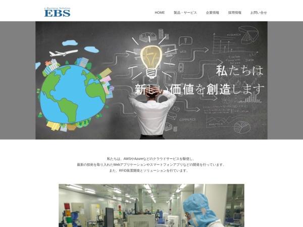 Screenshot of www.ebskk.com