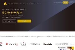 http://www.ec-cube.net/