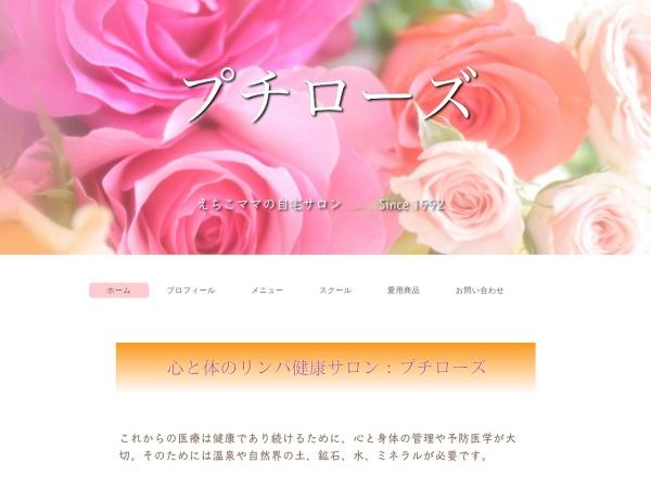 http://www.echiko.net