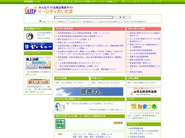 http://www.ecity.ne.jp