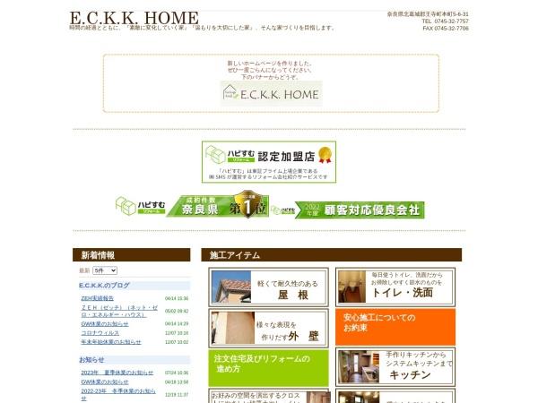 http://www.eckkhome.com