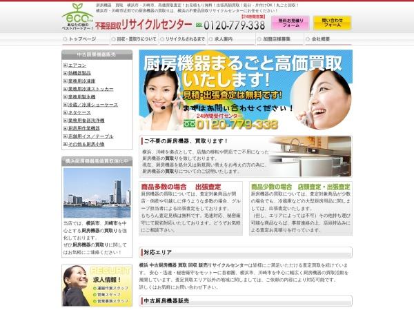 Screenshot of www.eco-chubo.com