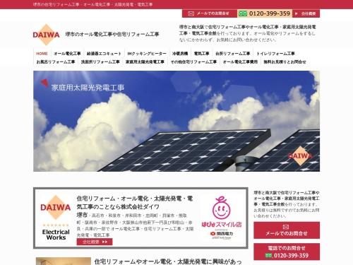 http://www.eco-daiwa.com/