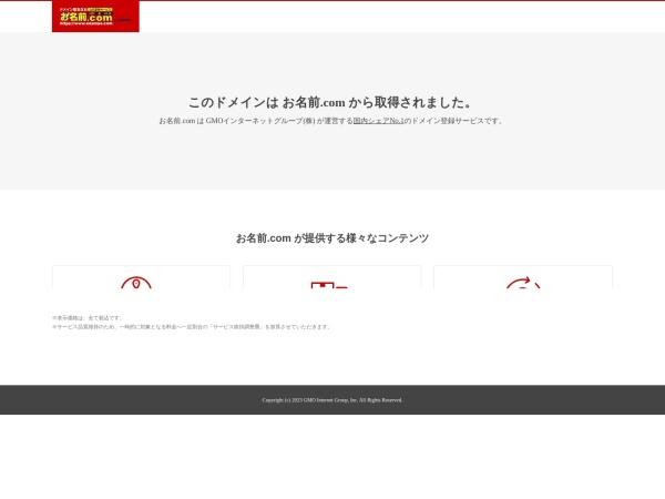 Screenshot of www.eco-festa.jp