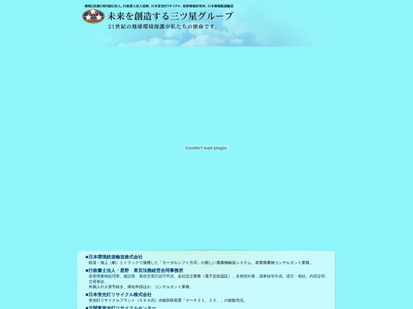 http://www.eco-jr.co.jp/
