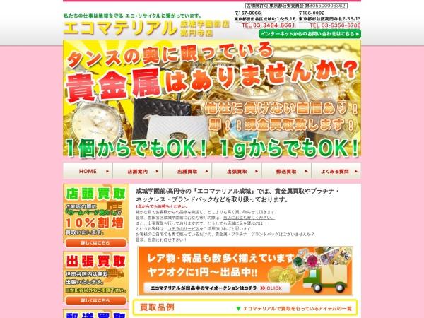 Screenshot of www.eco-material.net
